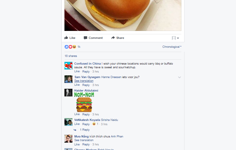 mcdonald's facebook page comments on the post