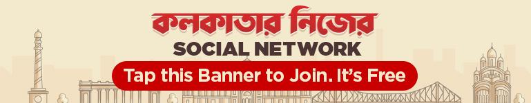 Kolkata Online